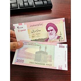 Tờ 2000 Rial của Iran chân dung giáo chủ Ali Khamenei và đền thờ hồi giáo