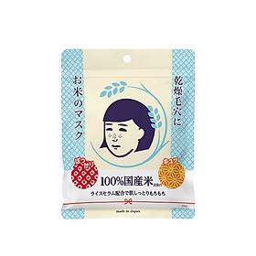 Mặt Nạ Cám Gạo Dạng Đắp Keana Rice Mask Dưỡng Ẩm và Làm Sáng Da  (10 Miếng) - NHẬP KHẨU NHẬT BẢN