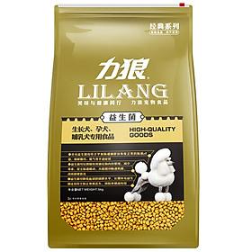 Thức Ăn Cho Chó Lilang 500g