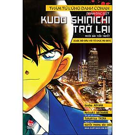 Thám Tử Lừng Danh Conan - Phần Đặc Biệt - Kudo Shinichi Trở Lại (Cuộc Đối Đầu Với Tổ Chức Áo Đen) (Tái Bản 2020)