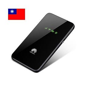 MintWIFI-Thuê Bộ Phát Wifi Du lịch Đài Loan