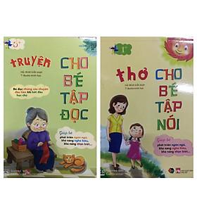 Combo 2 cuốn Thơ cho bé tập nói và truyện cho bé tập đọc