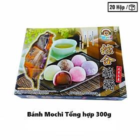 Bánh Mochi Hỗn Hợp (Nhiều hương vị) Mixed Mochi - Hộp 300g