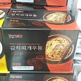 Signature Kimchi Stew Udon 483g x 3P