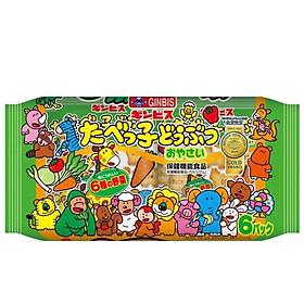 Bánh Ăn Dặm Happy Hình Động Vật GinBis DHA Vị Rau Củ 162g Nhật Bản 6 Tháng