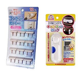 Bộ 12 Chiếc Che Ổ Điện Và Chốt Cửa Bảo Vệ Bé NKJP77 - Nhật Bản (Tặng Mẹ 1 Mặt Nạ Collagen)