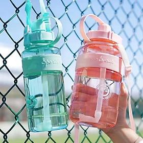 Bình nước thể thao Sports cup có ống hút và dây đeo tiện lợi cho ngày hè năng động