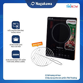 Bếp Hồng Ngoại Cảm ứng Nagakawa NAG0707 (2000W) - Kèm Vỉ nướng - Hàng Chính Hãng