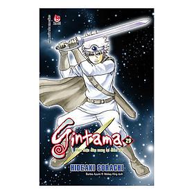 Gintama - Tập 29 (Tái Bản)