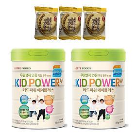 Combo 2 hộp Sữa bột KID POWER A+ Hàn Quốc 750G ( cho trẻ từ 1-10 tuổi) - Tăng cường sức đề kháng, phát triển chiều cao và trí não – Tặng 3 bánh quy Nhật Bản hiệu Aee