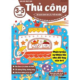 Thủ công (3~5 tuổi) Giáo dục Nhật Bản - Bộ sách dành cho lứa tuổi nhi đồng - Thích hợp cho trẻ bắt đầu có hứng thú với kéo và keo dán