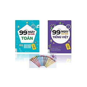 Combo 2 cuốn sách  em giỏi Tiếng Việt + Toán lớp 5 ( tặng kèm bút chì siêu dễ thương như hình )