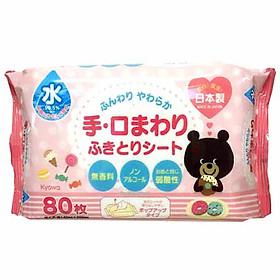 Gói khăn giấy cao cấp kháng khuẩn - Hàng nội địa Nhật