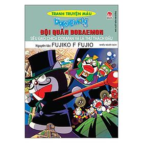 Doraemon Tranh Truyện Màu - Đội Quân Doraemon: Siêu Đạo Chích Dorapan Và Lá Thư Thách Đấu (Tái Bản 2019)