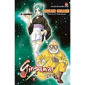 Gintama (Tái Bản) – Tập 17