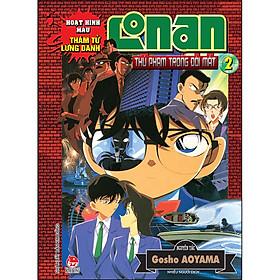 Thám Tử Lừng Danh Conan Hoạt Hình Màu: Thủ Phạm Trong Đôi Mắt - Tập 2
