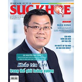 Tạp Chí Sức Khỏe Số 204 - Thông tin Sức khỏe dành cho mọi nhà
