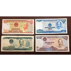Bộ tiền cottong Việt Nam huyền thoại, 4 mệnh giá bao cấp