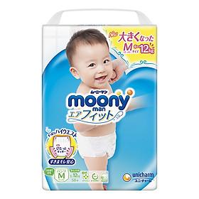 Tã/bỉm quần moony xanh không cộng miếng nội địa Nhật Bản size M 58 miếng ( cho bé từ 5-10kg)