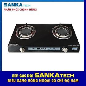 Bếp Ga  Hồng Ngoại SANKAtech SKT-723BB - Hàng chính Hãng