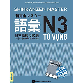 Shinkanzen Master N3 Từ Vựng -Tài Liệu Luyện Thi Năng Lực Tiếng Nhật N3 Từ Vựng (  Tặng Bookmark tuyệt đẹp )