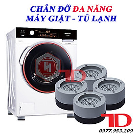 Bộ 04 chân đế cao su chống rung máy giặt - HT SYS - Đế chống rung máy giặt - Đế chống ồn máy giặt, máy sấy,tủ lạnh, bàn ghế