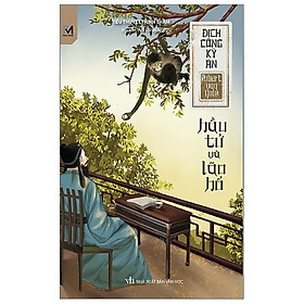 Địch Công Kỳ Án - Hầu Tử Và Lão Hổ - Tặng Kèm 3 Bookmark Nam Châm (Mẫu Ngẫu Nhiên) - Số Lượng Có Hạn