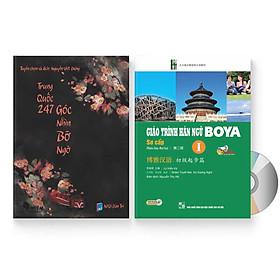 Combo 2 sách: Trung Quốc 247: Góc nhìn bỡ ngỡ (Song ngữ Trung - Việt có Pinyin) + Giáo Trình Hán Ngữ BOYA Quyển 01 – Sơ Cấp – Giáo trình tự học tiếng Trung BOYA cho người mới bắt đầu + DVD quà tặng