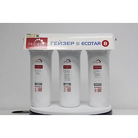 Máy lọc nước ion canxi Geyser ECOTAR 8 - Hàng nhập khẩu - Model tích hợp công nghệ lõi lọc liên hoàn Unitech tiên tiến nhất của Geyser LB Nga dành cho gia đình.
