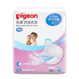Miếng Dán Chống Tràn Sữa Cho Mẹ Pigom QA50
