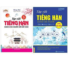 Combo Tập Viết Tiếng Hàn Dành Cho Người Mới Bắt Đầu