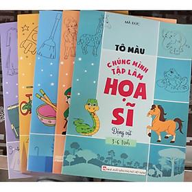 VN - Combo tô màu chúng mình tập làm họa sĩ - Bộ 5 cuốn
