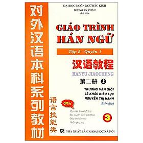 Giáo Trình Hán Ngữ Tập 2 - Quyển 1