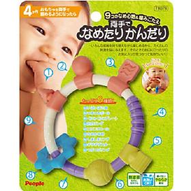 Gặm nướu Nhật Bản chính hãng PEOPLE | 9 Kiểu vân nổi phù hợp cho bé từ 3 tháng tuổi - TB078