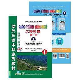 Giáo Trình Hán Ngữ - Tập 1: Quyển Thượng (Kèm Sử Dụng App) tặng kèm bookmark Và Video Học 100 câu Tiếng Hoa giao tiếp thông dụng Nhất