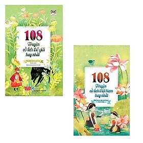Bộ 2 Cuốn Truyện Cổ Tích: 108 Truyện Cổ Tích Việt Nam Hay Nhất + 108 Truyện Cổ Tích Thế Giới Hay Nhất
