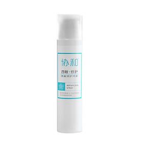 XIEHE (Westminster) repair sensitive skin barrier toner moisturizing spray