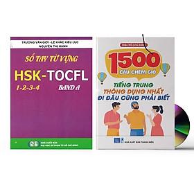 Sách-Combo 2 sách Sổ tay từ vựng HSK1-2-3-4 và TOCFL band A + 1500 Câu chém gió tiếng Trung thông dụng nhất +DVD tài liệu