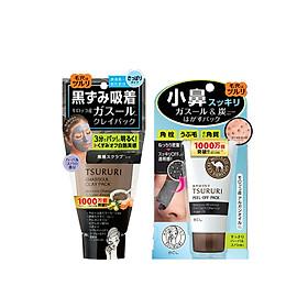 Combo Mặt nạ lột mụn đầu đen Tsururi Peel-off Pack 55g và mặt nạ đất sét Tsururi Ghassoul Mineral Clay Pack 150g