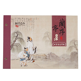 Shaoxi culture new text of a treasure classic version of the text of the four treasures imitation Xuan paper water writing student