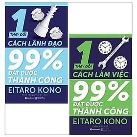 Bộ sách Thay Đổi 1% Cách Làm Việc - Lãnh Đạo Đạt Được 99% Thành Công (Bộ 02 Cuốn) - Tặng kèm sổ tay