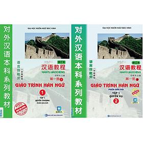 Combo 2 Cuốn GiáoTrình Hán Ngữ 1+ 2 ( Phiên bản mới Tập 1 Quyển Thượng + Hạ ) tặng kèm bookmark
