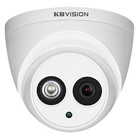 Camera Quan Sát KBVision KX-2K14C - Hàng chính hãng