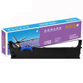Yingmeijia OKI-5100F ribbon frame for OKI 5100F 5150F 5150FS 5200F 5500F 5500FS 7000F 7500F 7700F