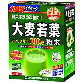 Bột mầm lúa mạch non bổ sung vitamin, khoáng chất, chất xơ cho người ăn kiêng Grass Barley Nhật Bản