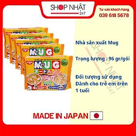 Combo 5 gói Mì ăn dặm cho trẻ trên 1 tuổi Nissin MUG Cup Noodle 96g (4 gói nhỏ bên trong, 2 hương vị) - Nhập khẩu Nhật Bản