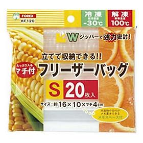 Set túi Zip bảo quản thực phẩm - Nội địa Nhật Bản
