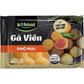 [Chỉ Giao HCM] GÀ VIÊN PHÔ MAI KITKOOL 500G