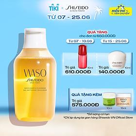 Sữa Rửa Mặt Tạo Bọt Shiseido Waso Quick Gentle Cleanser (150ml) - 13965