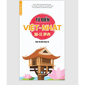 Từ điển Việt - Nhật       越•日辞典